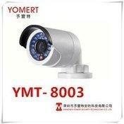 Камера видеонаблюдения YMT-8003