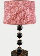 Настольная лампа Ahura