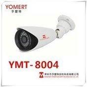 Камера видеонаблюдения YMT-8004