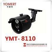 Videomüşahidə kamerası YMT - 8110
