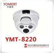Камера видеонаблюдения YMT- 8220