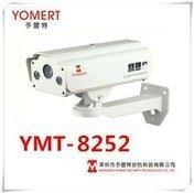 Камера видеонаблюдения YMT- 8252