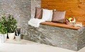 Фасадная плитка Cerrad, цвет Nigella Dark
