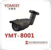 Камера видеонаблюдения YMT-8001